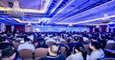 2019中国网络安全年会在广州召开